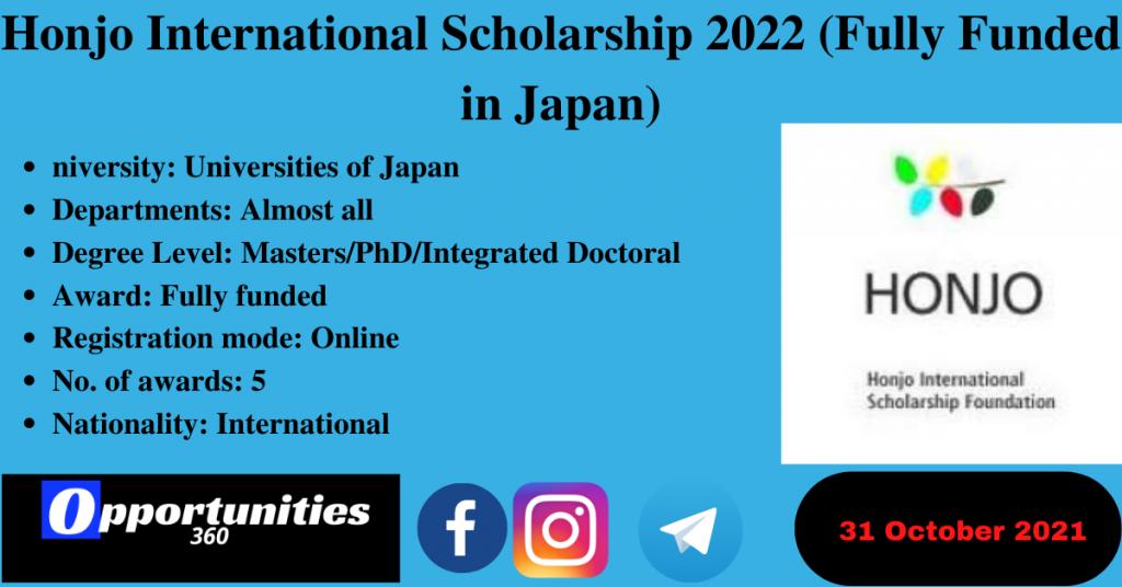 Honjo International Scholarship 2022 (Fully Funded in Japan)
